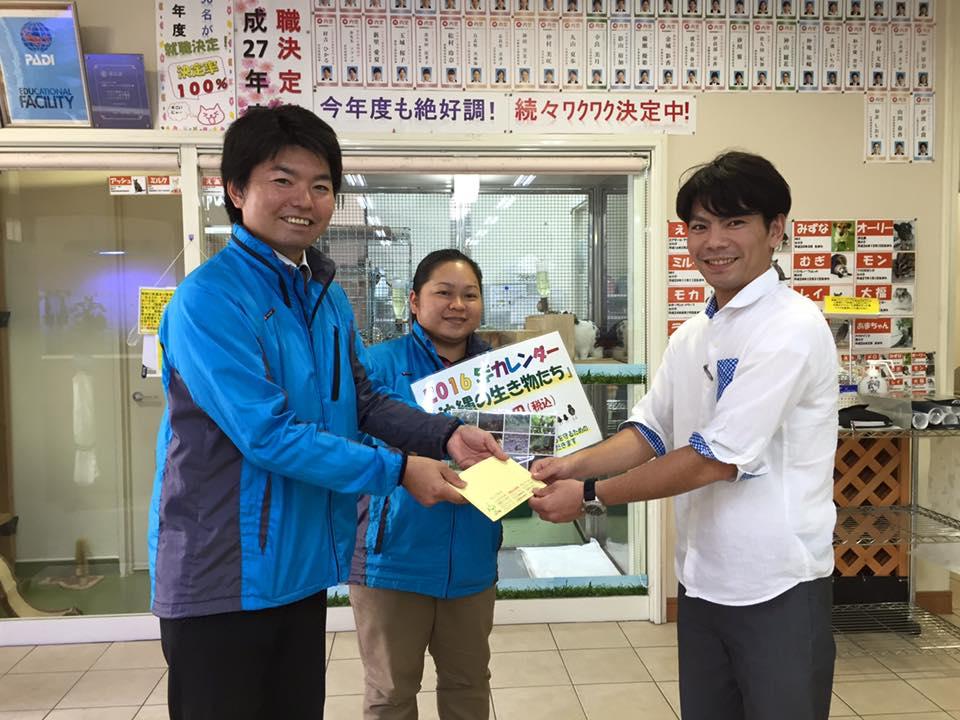http://www.yanbarukuina.jp/information/20160107.jpg