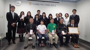 ペットリボンプロジェクト基金授与式.JPG