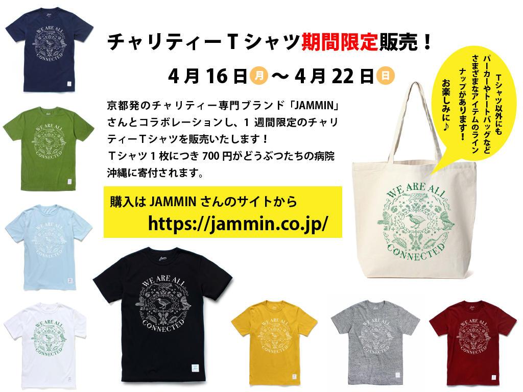 http://www.yanbarukuina.jp/information/ee8566d72148fe64625f76fb308630781dedf114.jpg